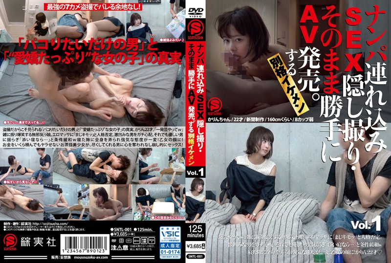 SNTL-001 Take Her To A Hotel, Film The SEX On Hidden Camera, And Sell It As Porn. A Seriously Handsome Guy vol. 1