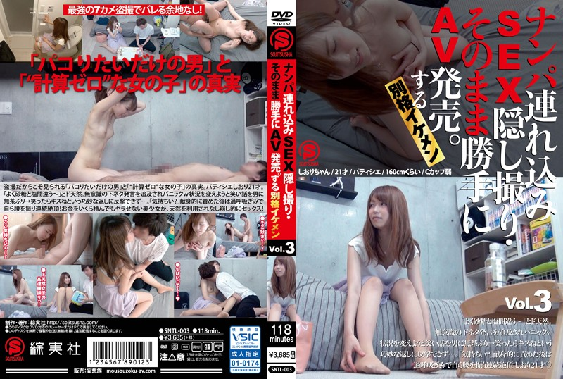 SNTL-003 japanese av Take Her To A Hotel, Film The SEX On Hidden Camera, And Sell It As Porn. A Seriously Handsome Guy