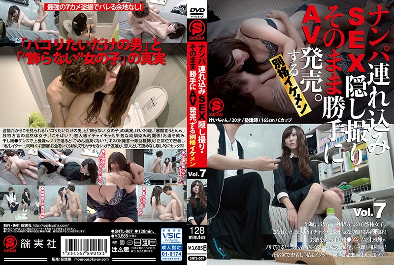 SNTL-007 Take Her To A Hotel, Film The SEX On Hidden Camera, And Sell It As Porn. A Seriously Handsome Guy vol. 7