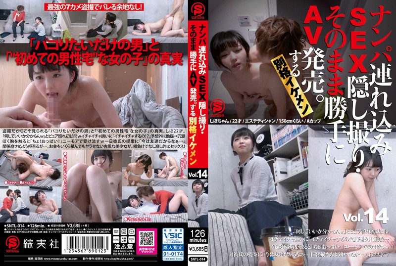 SNTL-014 Take Her To A Hotel, Film The SEX On Hidden Camera, And Sell It As Porn. A Seriously Handsome Guy vol. 14