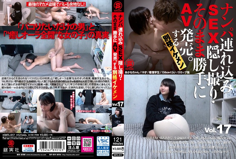 SNTL-017 Take Her To A Hotel, Film The SEX On Hidden Camera, And Sell It As Porn. A Seriously