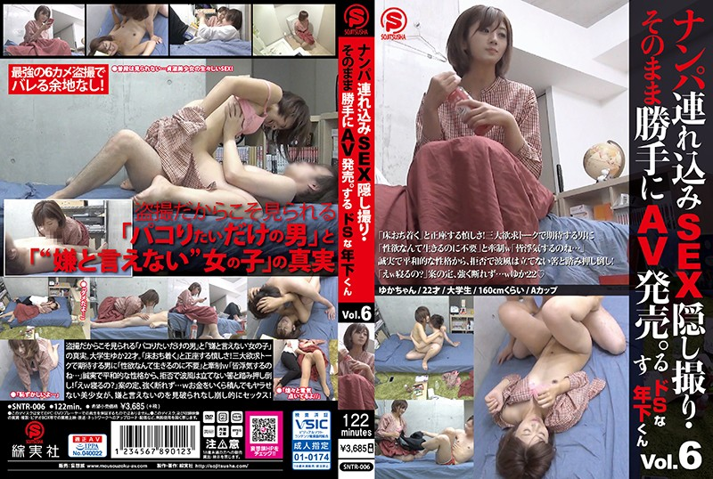 SNTR-006 Take Her To A Hotel, Film The SEX On Hidden Camera, And Sell It As Porn. By A Sadistic Younger Man vol. 6
