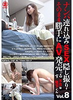 Take Her To A Hotel, Film The SEX On Hidden Camera, And Sell It As Porn. By A Sadistic Younger Man vol. 8 Download
