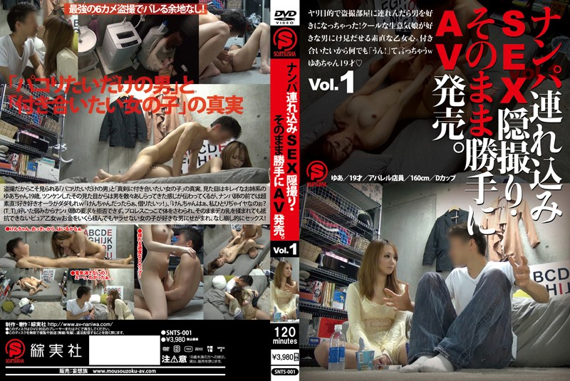SNTS-001 jav watch Take Her to a Hotel, Film the SEX on Hidden Camera, and Sell it as Porn. vol. 1