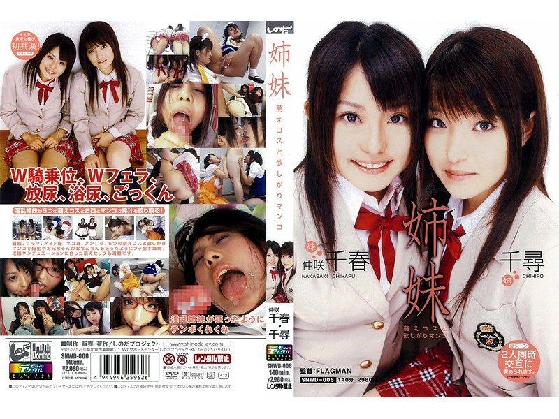 SNWD-006 jav pov Stepsisters In Cute Costumes With Wet Pussies Hungry For Cock
