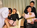 Wife Fucked In Front of Her Husband: Disastrous Hypnotism Cure Akiho Yoshizawa preview-6