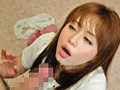 Wife Fucked In Front of Her Husband: Disastrous Hypnotism Cure Akiho Yoshizawa preview-7