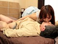 Rina Rukawa Amateur Fan Thanksgiving Day: House Visits preview-3