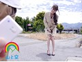 Newbie Female Anchor's First Shoot In An Outdoor Location Akari Asagiri preview-5