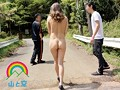 A 24-Year-Old Mother And Former Delinquent Who Is Going Through A Divorce Gets A Group Of Delinquents From Her Hometown Together And Lets Them Use Her Pussy And Creampie Her For Free. The Exhibitionist Play Makes Her Orgasm Wildly. Miho preview-10