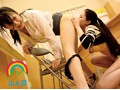 Exhibitionist Training For A Peeing Lesbian A Straight Laced Female Teacher With Strict Sexual Morals Is Breaking In Her Outdoor Lesbian Shit! Sumire Sakamoto x Waka Ninomiya preview-4