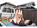 A Sex Slave Diamond In The Rough Mikari (19 Years Old) preview-11