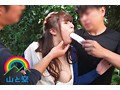 *Sex Slave-Sharing We're Sharing This Video Of A Divinely Voluptuously Chubby Celebrity Exhibitionist Wife In A Threesome Fuck Fest Until She Blew Her Mind And Went Maso Cum Crazy And Degraded Herself In Shame LOL Maria Aizawa preview-2