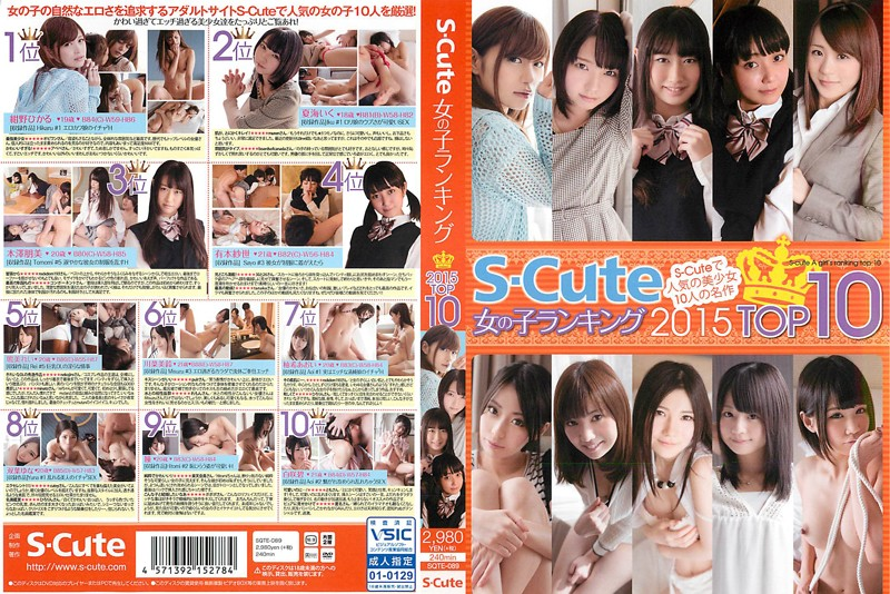 SQTE-089 jav watch S-Cute – Girls Rankings 2015 TOP 10