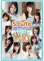 S-Cute Girls Ranking The Top Of 2016 10 10 Download