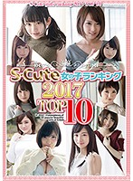 S-Cute Girl Rankings 2017 TOP 10 Download