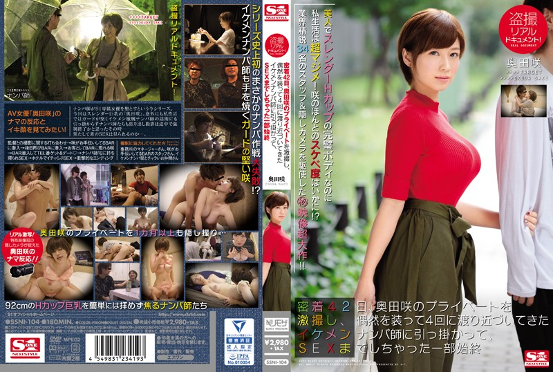SSNI-104 Real Peeping Documentary! After 42 Days Covering Saki Okuda, We Get A Peek Into Her Private Life. Our Master PUA Pretends They Met By Chance 4 Times & Seals the Deal!