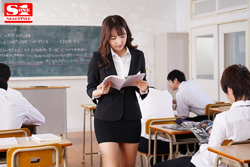 SSNI-152 The R**e Of A Big Tits Female Teacher A Massive G*******g R**e Yua Mikami
