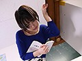 A Married Woman Female Teacher Who Got Gang Bang Fucked By All Of Her Students Tsukasa Aoi preview-9
