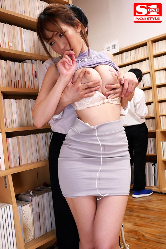 [SSNI-315] She Didn't Want To Be Caught, And She Couldn't Make A Sound The Siren Rape Of A Female Teacher Aoi