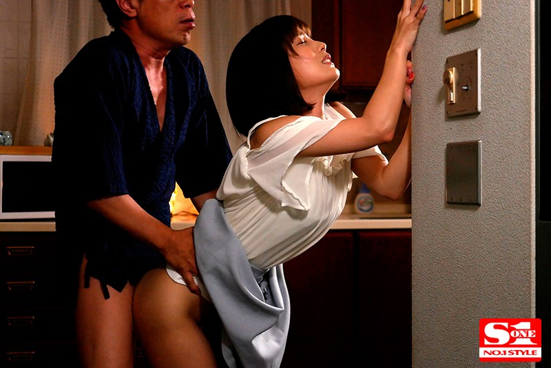 "SSNI-336 ""I'm Sorry Honey…"" My Father-In-Law Always Fucks Me During The 15 Minutes My Husband's In The Bath. Minami Kojima"