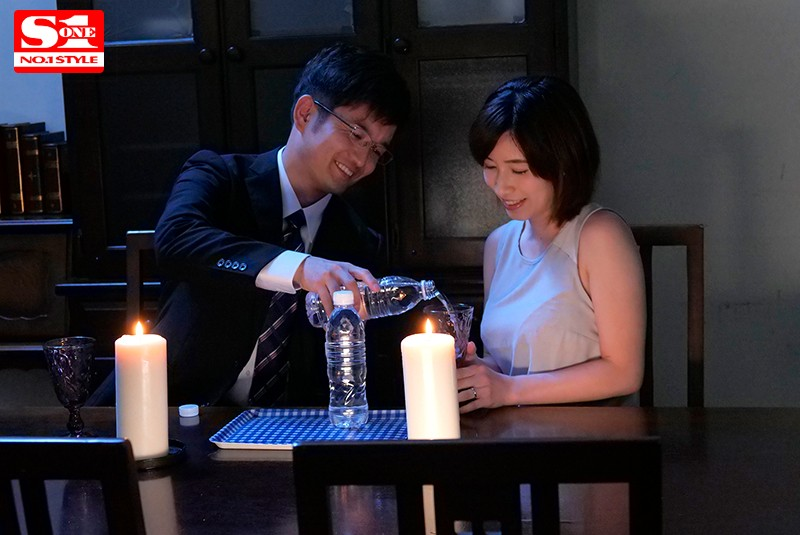 [SSNI-381] The Reason Why This Married Woman Is Working At A Sex Club For The Sake Of Her Beloved Husband Saki Okuda