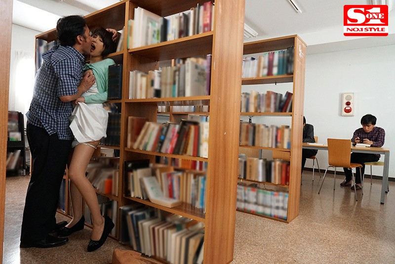 SSNI-390 Siren Silent M****ters In The Library: Young Wives V*****ed In Public Tsukasa Aoi