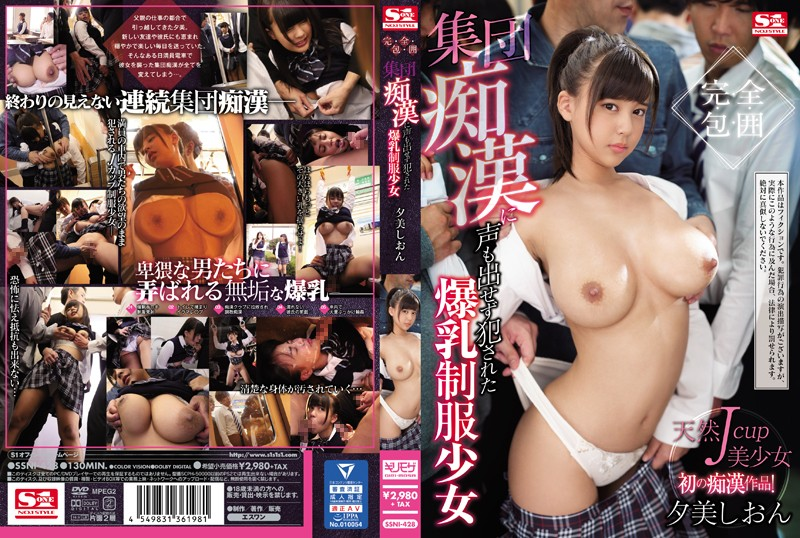 SSNI-428 Completely Surrounded And Molested By A Group, This Busty Schoolgirl Can't Even Resist, Shion Yumi