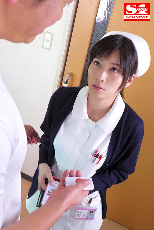 SSNI-484 Every Time The Nurse Call Goes Off For Room 203, She Doesn't Let Her Voice Out Late At Night In The Hospital… Saki Okuda
