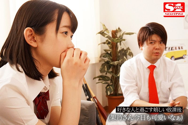 [SSNI-548] But I Was In Love With Her First... I Never Told My Classmate How I Feel, Now I Have To Watch Her Fucking Someone Else... Yura Kano