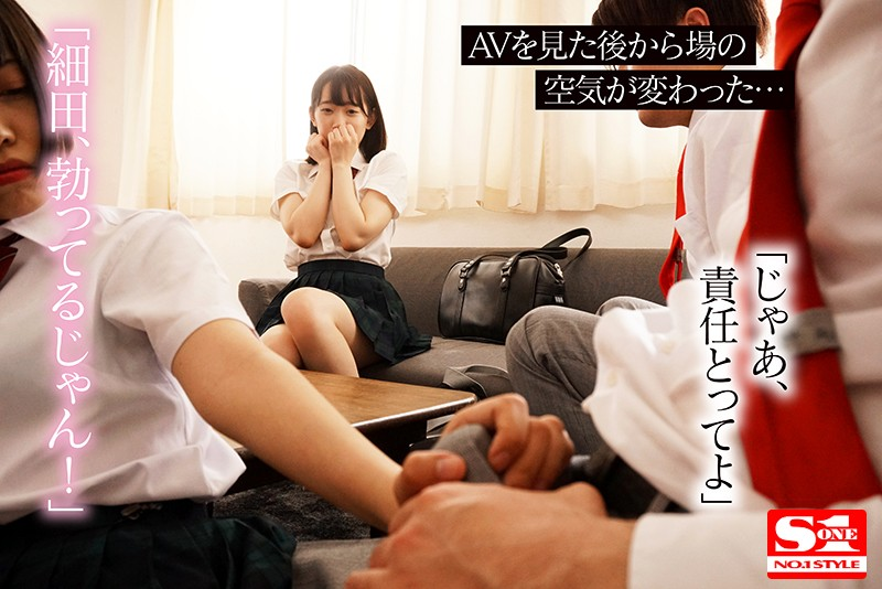 SSNI-548 But I Was In Love With Her First… I Never Told My Classmate How I Feel, Now I Have To Watch Her Fucking Someone Else… Yura Kano