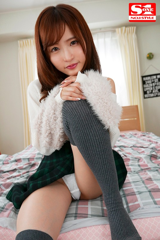 SSNI-555 I Can See My Girlfriend's Sister's Panties! My Girlfriend Is Right Next To Us But Her Slutty Older Sister Brazenly Tries To Seduce Me! Moe Amatsuka