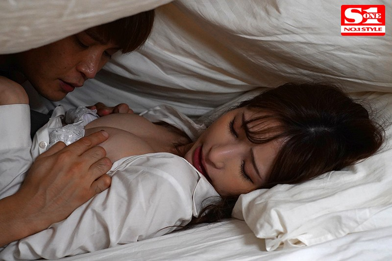 SSNI-659 I Continued To Be Cuckold Fucked Underneath The Futon, Over And Over And Over Again… While Her Fiancee Was Right Nearby, Her Orgasmic Boss Relentlessly Gave Her A Total Coverage Fuck And She Knew It Was Wrong, But She Came Anyway During This 3-Day, 2-Night Company Vacation Moe Amatsuka