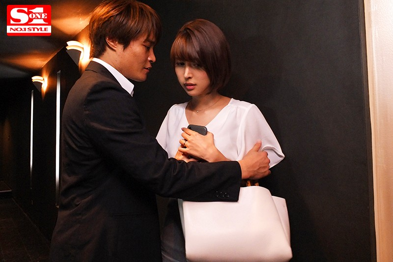 SSNI-675 Class Reunion NTR I Never Would Have Imagined That My Wife Could Get Fucked Again By Her Piece-Of-Shit Ex-Boyfriend Who Used To Toy With Her Like A Piece Of Meat… Tsukasa Aoi