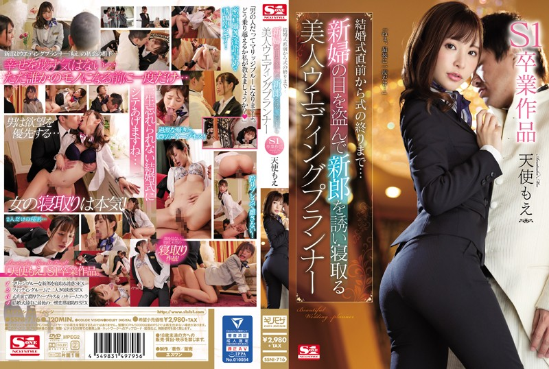 [SSNI-716]From Right Before The Wedding Until The End Of The Ceremony… A Beautiful Wedding Planner Who Tempted And Fucked The Groom From Right Underneath The Bride Moe Amatsuka