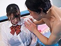 This Year, I Was Targeted Once Again By Someone Crazy About School Swimsuits... This Barely Legal Girl With Big Tits Fell Prey To The Twisted Love Of A Perverted Stalker Who Suddenly Got Serious Aika Yumeno preview-1