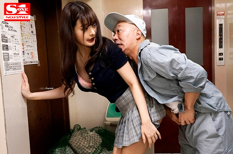 SSNI-884 Every Morning, When I Take Out The Trash, I Pass By This Former Celebrity Housewife, Who Walks Around With Her Titties Popping Out Of Her Bra, So One Day, I Quickie Fucked Her Then And There Marin Hinata
