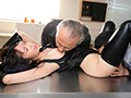Busty Undercover Investigator Corrupted By A Lab-Grown Aphrodisiac Aika Yumeno preview-8