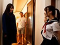 From That Moment When My Daughter's Friend Kissed Me... Mai Shiomi preview-1