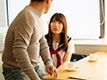 From That Moment When My Daughter's Friend Kissed Me... Mai Shiomi preview-7