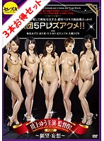 [Special Value Combo] Yu Kawakami Starring the Director! - Choose Your Own Daydream Theme - An E-Body Squirting Clinic A Beautiful Mature Woman Becomes A Creampie Raw Footage Toilet Rape Victim Download