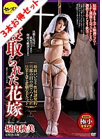 [Bonus Set] Hot Night School Teacher + The Despoiled Bride, Starring And Directed By Nana Usami Download