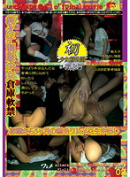 Barely Legal. Open to the Public for the First Time. School Girls in Uniform. Warehouse Confinement. 5 Months since her First Menstruation. Creampie Raw Footage of her Hairless Cunt. Miyori Kitano 下載