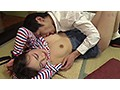 Planned - Adultery Daytime Answering Machine Obscene Images preview-8