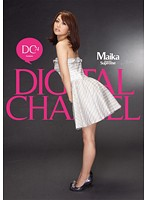 Digital Channel / Maika Download