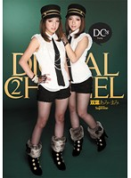 Digital Channel / Ami Futaba &Mami; Download