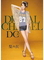 DIGITAL CHANNEL DC87 - I Riri Download