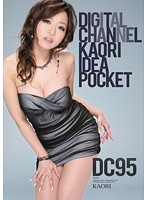 DIGITAL CHANNEL DC95 Kaori Download