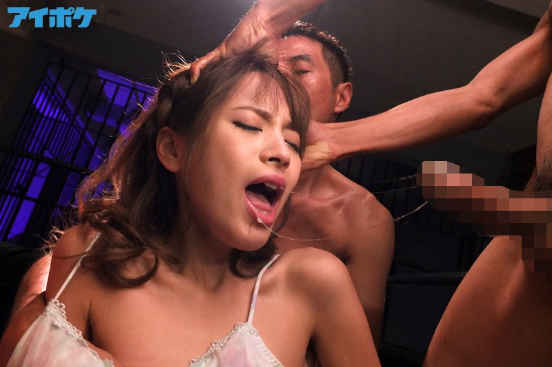 SUPD-135 DIGITAL CHANNEL DC135 The Hardest And Strongest Series Content In Our History! Kana Momonogi
