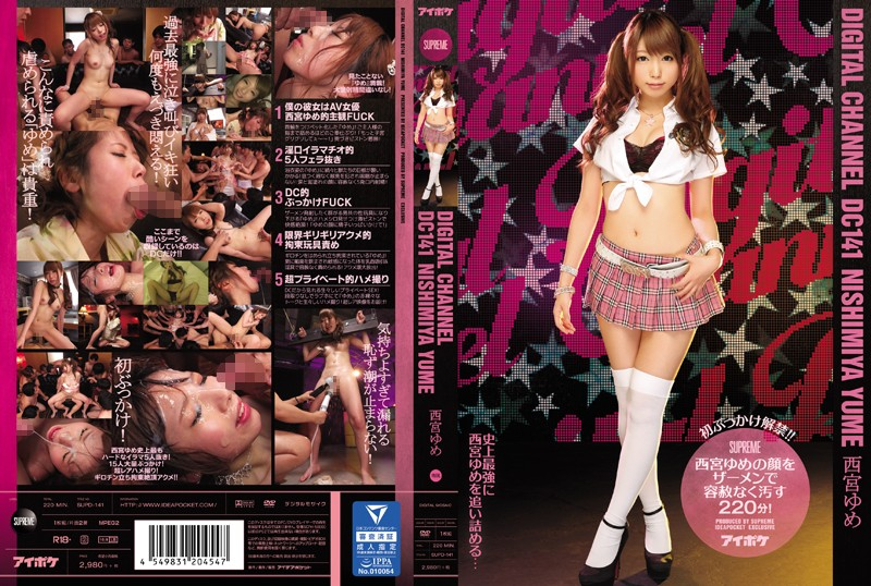 DIGITAL CHANNEL DC 141 First Time Bukkake Unleashed!! 220 Minutes Of Yume Nishimiya Getting Her Face Unrelentingly Splattered With Cum!